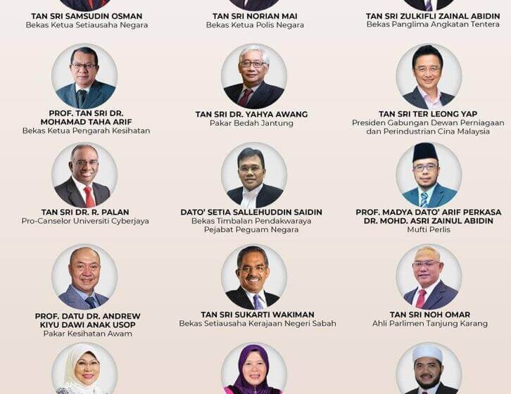 19 members of the Special Independent Emergency Committee advising the Agong